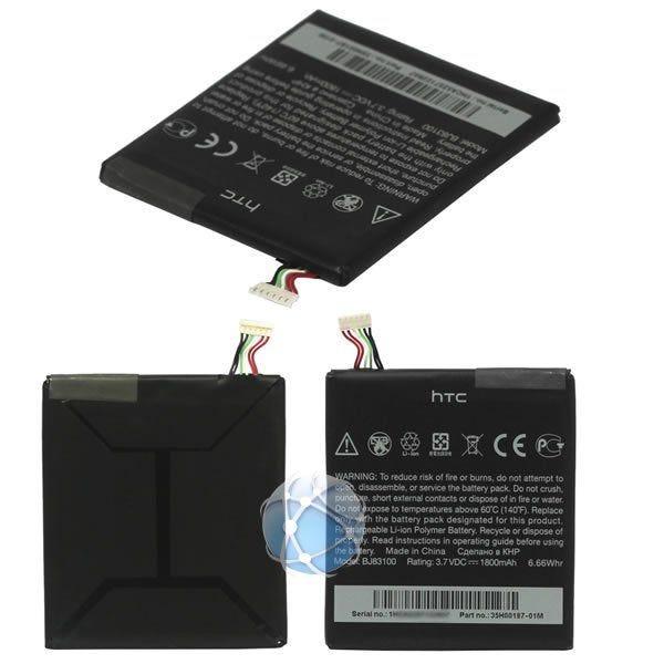 Original HTC replacement battery - P/N: 35H00187 - Model: BJ83100